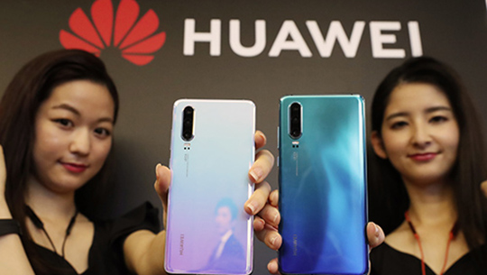 Nhật cấm cơ quan chính phủ dùng sản phẩm Huawei và ZTE