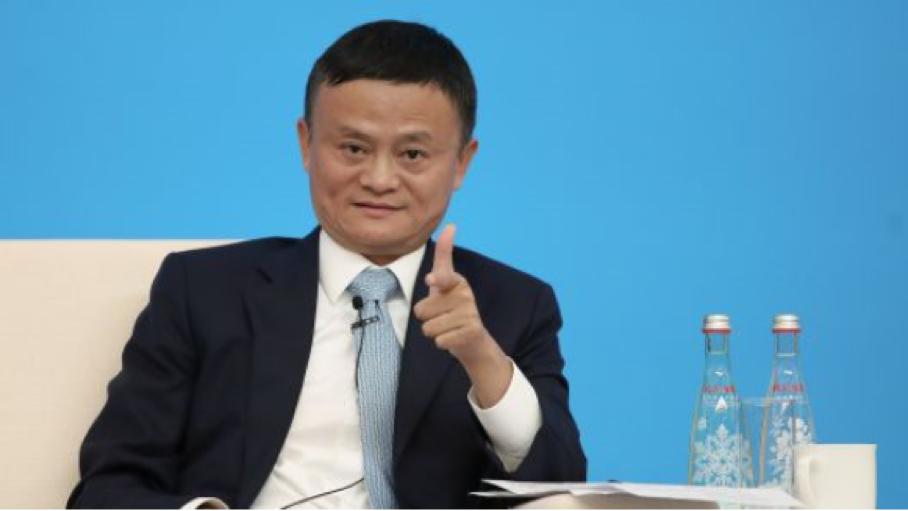 Jack Ma người đứng đầu tập đoàn Alibaba là Đảng viên Đảng Cộng sản Trung Quốc