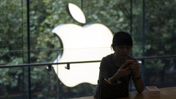Cư dân mạng ở Trung Quốc kêu gọi tẩy chay các sản phẩm của Apple