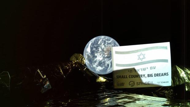 Tàu vũ trụ không người lái của  Israel bắt đầu sứ mệnh thám hiểm mặt Trăng